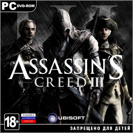 Assassin's Creed 3 - Ultimate Edition