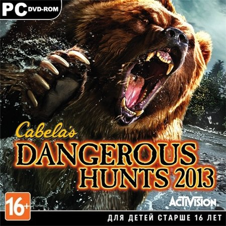 Cabela's Dangerous Hunts 2013 (PC/2012/RUS/ENG/)